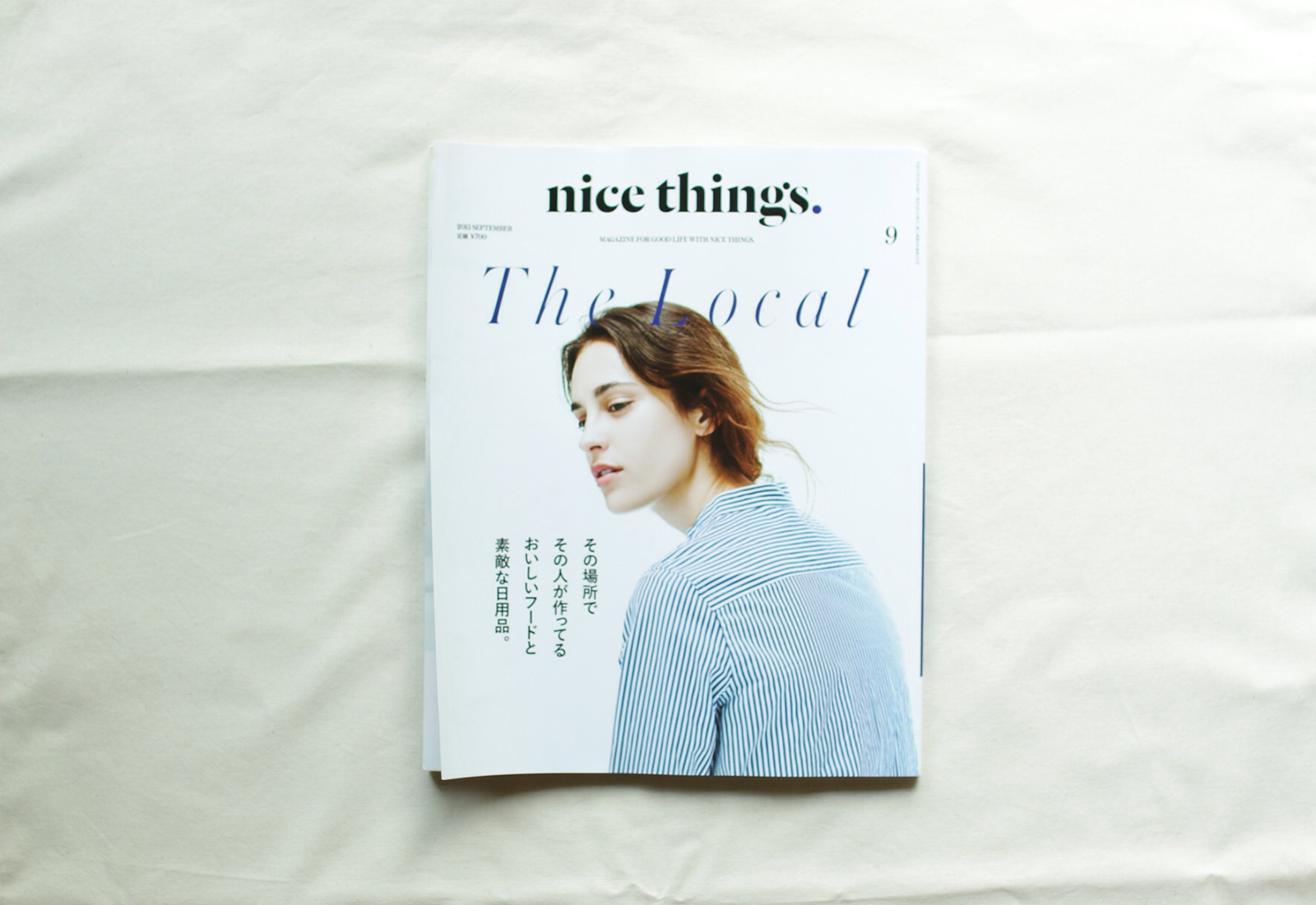nicethings01